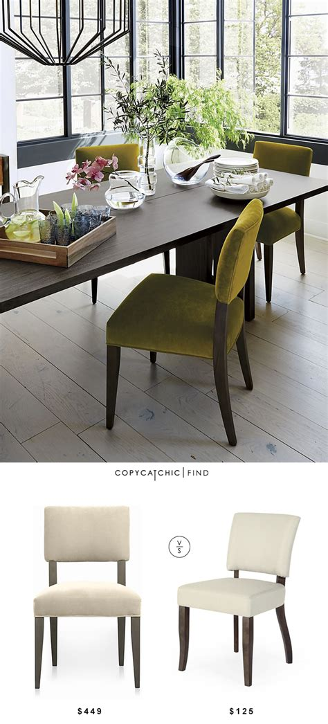 crate and barrel dining chair copycatchic