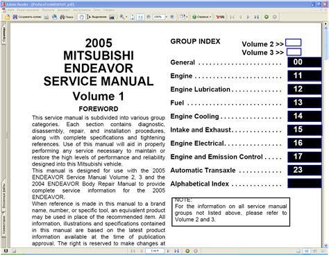 mitsubishi endeavor 2004 2005