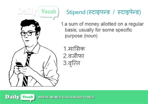 Mba Programs With Stipend by Stipend Meaning In With Picture Dictionary