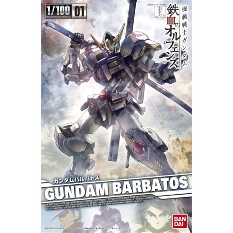Bandai 1 100 Gundam Barbatos bandai 1 100 scale 01 gundam barbatos garden and