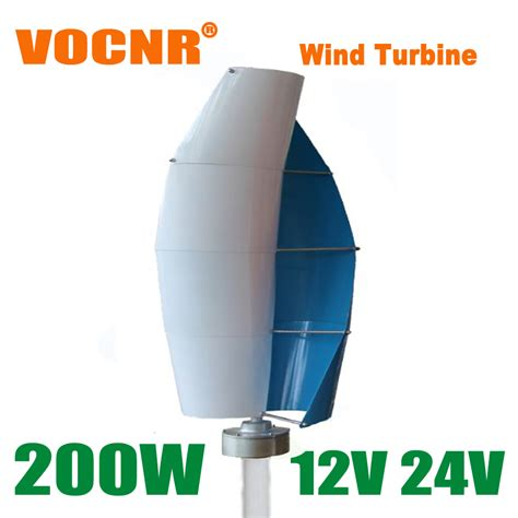 vertical wind turbine 200w 12v 24v vertical axis wind