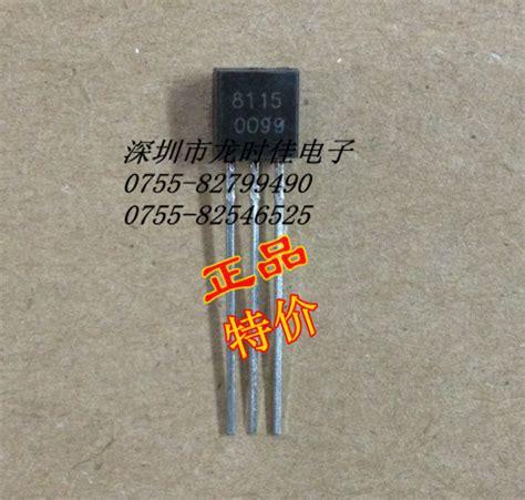 Senter 3 Battery A1 3 Pcs aliexpress buy free shippin 10pcs lot a battery led