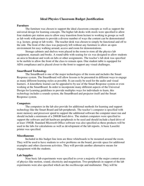 budget justification template ideal physics classroom budget justification