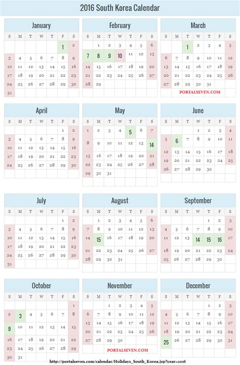 South Korea Calendã 2018 2016 South Korea Holidays Calendar