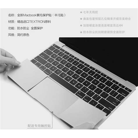 Pengiriman Cepat Keyboard Skin Protector Guard Macbook Pro 2016 15 keyboard skin protector guard macbook pro 2016 13 inch without touch bar a1708 silver