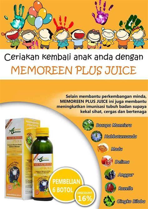Aq Royal Collagen memoreen plus juice aq royal collagene pengedar dengkil
