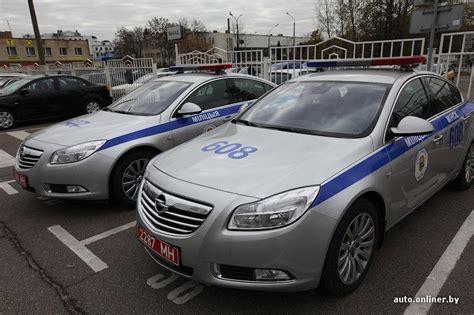 Vehicle No Address Search Car Photos Belarus