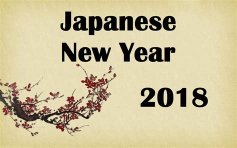 new year japan 2018 japanese new year 2018 1st january images pics car