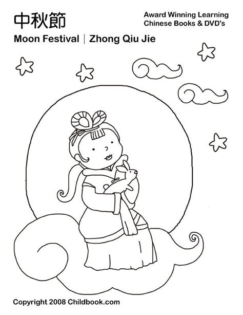 coloring page of full moon free coloring pages of full moon