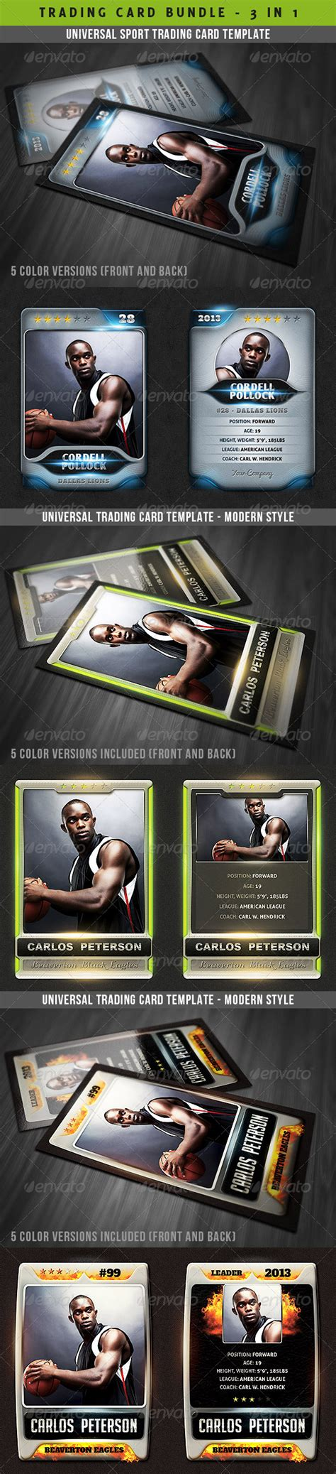 hockey trading card template photoshop universal sport trading cards bundle by discoverit