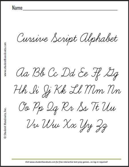 free printable cursive script sheet student handouts
