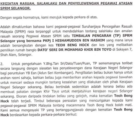 sle letter in bahasa malaysia cover letter templates