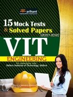 reference books for viteee reference books for preparation of viteee