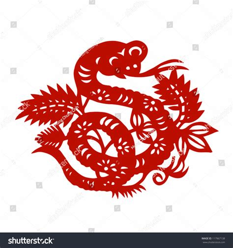 new year 2018 year of the snake new year of the snake 28 images new year 2018 year of