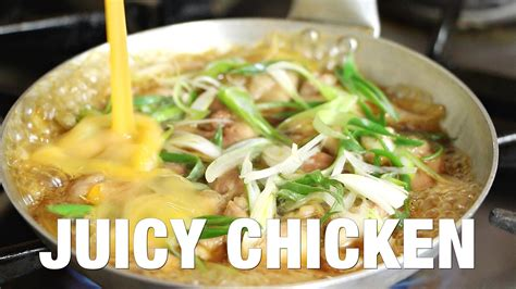 oyakodon japanese chicken and egg rice bowl recipe how to make oyakodon a simple japanese chicken and egg