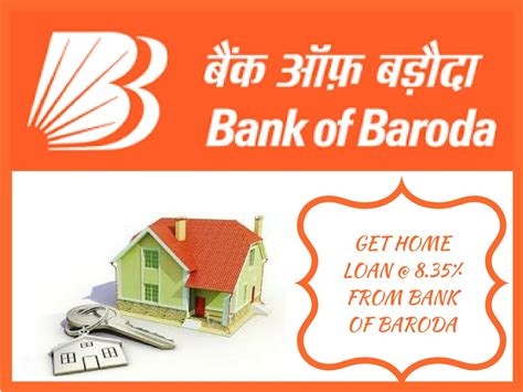 bank loan for housing home loan by bank of baroda