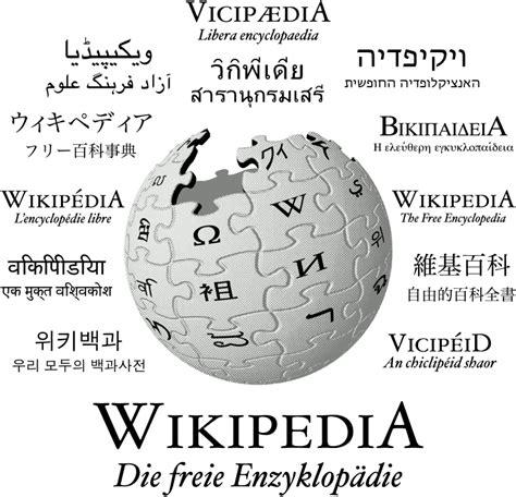 concepto de imagenes sensoriales wikipedia wikipedia pros y contras de la enciclopedia m 225 s universal