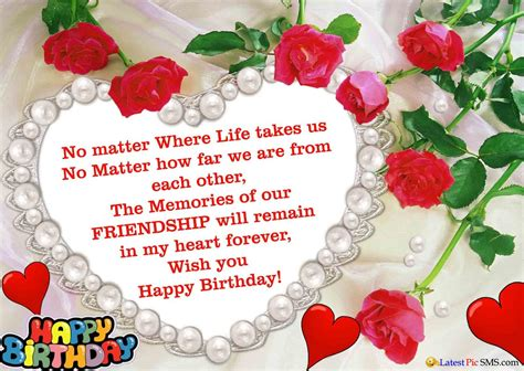 Wish U Happy Birthday Sms 10 Best Happy Birthday Wishes Images With Quotes