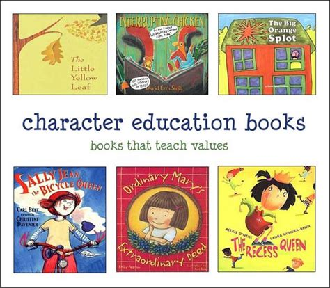 picture books to teach character the world s catalog of ideas