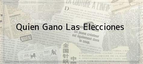 quien gan la eleccion presidencial de mexico yahoo quien gano las elecciones los resultados en las