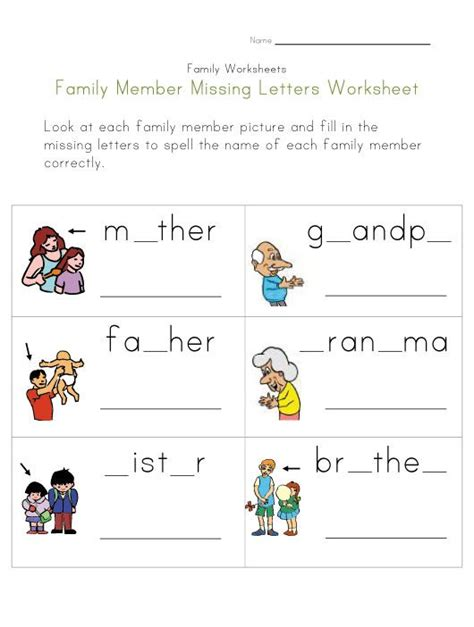 english course themes family missing letters worksheet family theme