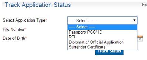 stpes  check  passportindiapassport status