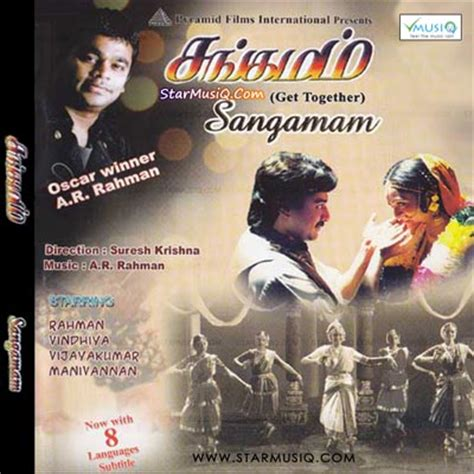 download high quality ar rahman mp3 songs sangamam junglekey in image