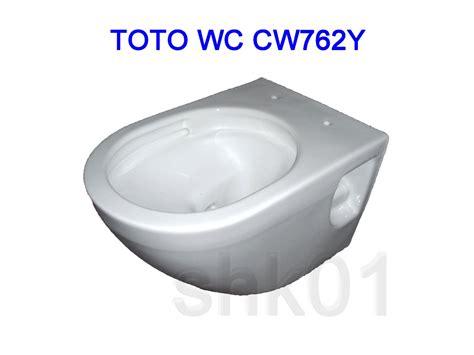 wand wc wand wc toto nc wei 223 cw762y sitz vc150 vc100r tornado