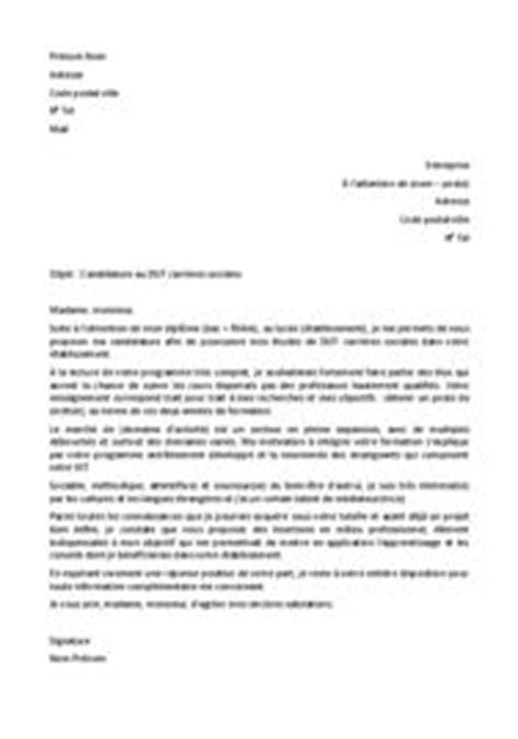 Lettre De Motivation Entreprise Alternance Dut Gea Lettre De Motivation Stage 1ere Annee Dut Gea Document