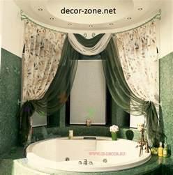 bathroom shower curtains 12 ideas sophisticated shower curtains