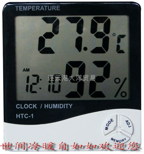 Thermometer Digital And Hygrometer Htc 1 digital thermometer and hygrometer htc 1 china manufacturer other electronic instrument