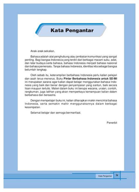 Mahir Berbahasa Indonesia Dengan Benar Buku Bahasa pintar berbahasa indonesia