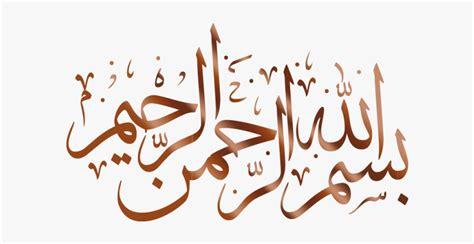 vector style arabic arabic calligraphy bismillah  hd