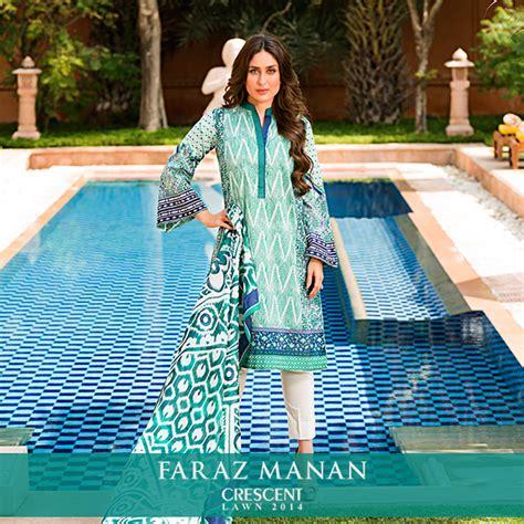 summer collection 20014 pakistan summer collection in pakistan 2014 faraz manan crescent