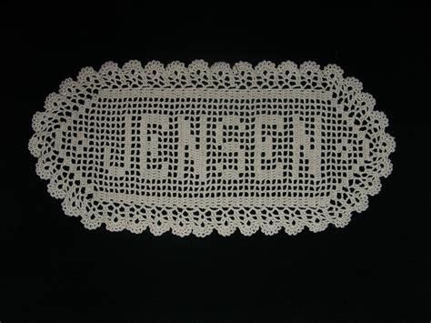 name doily pattern 5 letter filet crochet name doily by morlaithiel on etsy