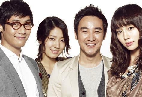 film park shin hye dan lee min ho movie review the cyrano agency soompi