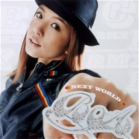 boa listen to my version listen to my version boa ダウンロード 試聴 オリコン