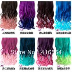 with hair different colour to pubic hair new long color hair ponytail synthetic hair extension with