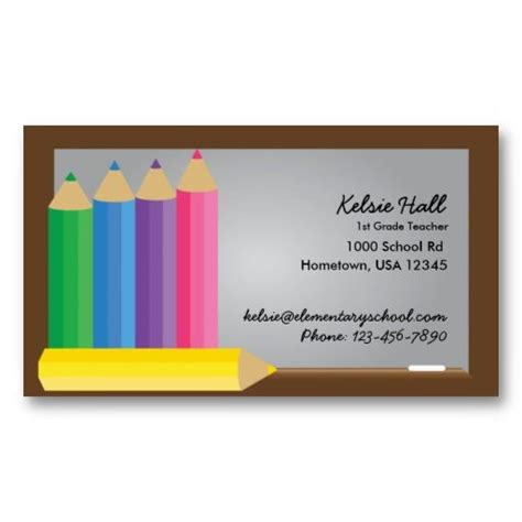 Buisness Cards Aand Templates For Child Care by 17 Best Images About Child Care Business Cards On