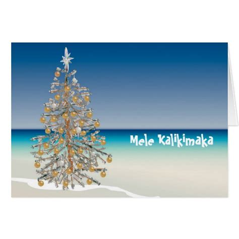 Mele Kalikimaka Photo Card Template by Mele Kalikimaka Hawaiian Greeting Card