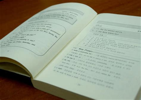 book layout definition points definition of points by the free online dictionary
