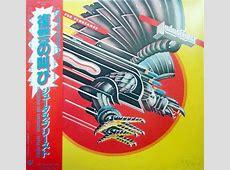 Judas Priest = Judas Priest - Screaming For Vengeance ... Judas Priest Screaming For Vengeance Vinyl