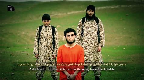un 171 espion isra 233 lien 187 assassin 233 par l 201 tat islamique