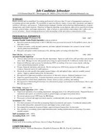 10 accounts payable specialist resume sample writing