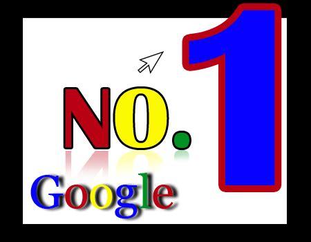 cara membuat blog agar til di google cara buat blog agar menjadi no 1 di pencarian google