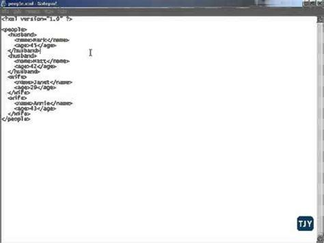 xml tutorial element xml tutorial 16 xml document elements youtube
