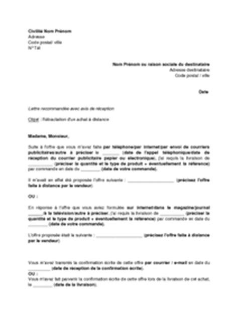 Modèle Lettre De Proposition D Achat Immobilier
