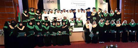 Executive Mba In Abu Dhabi by Mba In Dubai Www Mbaindubai Uae S About