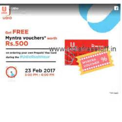 myntra gifts free rs 500 myntra gift voucher on ordering udio plastic
