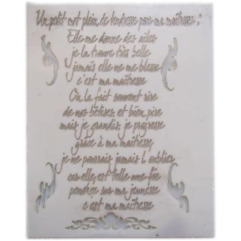 Modèle De Lettre De Remerciement Pour Une Maitresse Id 233 E Cadeau Remerciement Ma 238 Tresse D 233 Cole Id 233 Esd 233 Copeinture
